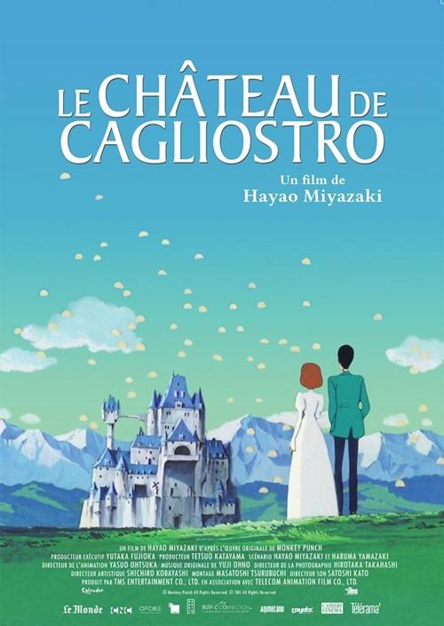 Le château de Cagliostro dessin animé affiche