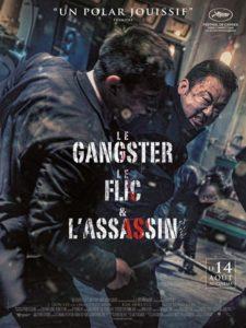 Le Gangster, le flic et l'assassin film affiche