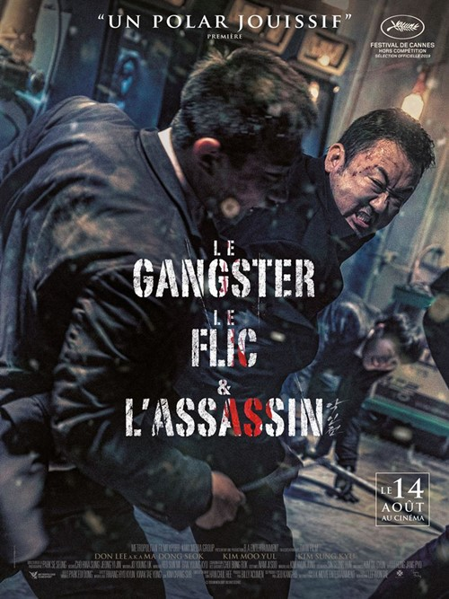 Le Gangster, le flic et l'assassin film affiche