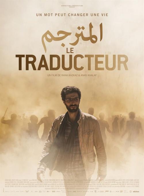 Le traducteur film affiche réalisé par Rana Kazkaz et Anas Khalaf