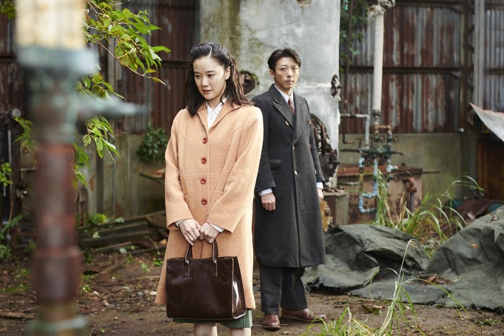 Les amants sacrifié - Wife of a Spy film