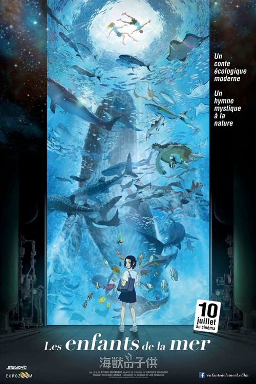 Les enfants de la mer film animation affiche