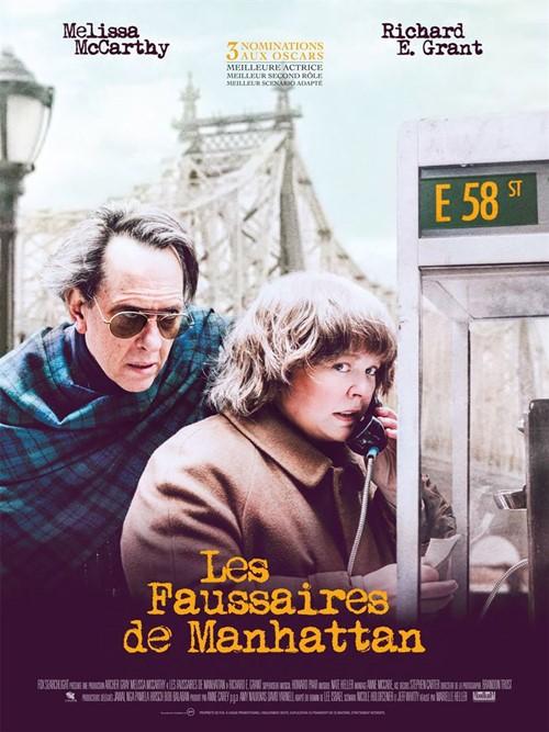 Les faussaires de Manhattan film affiche