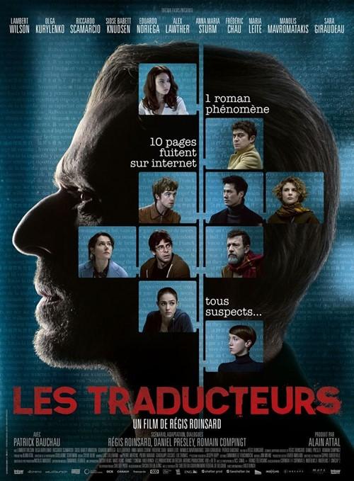 Les traducteurs film affiche