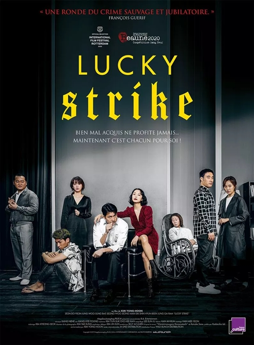 Lucky Strike film affiche