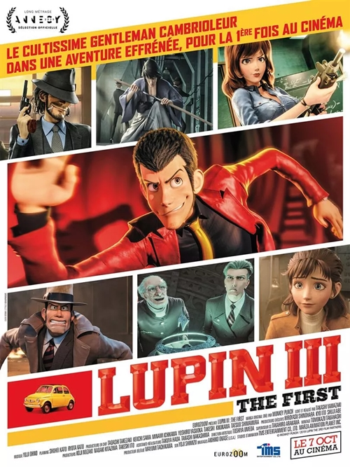 Lupin III : The First film animation affiche