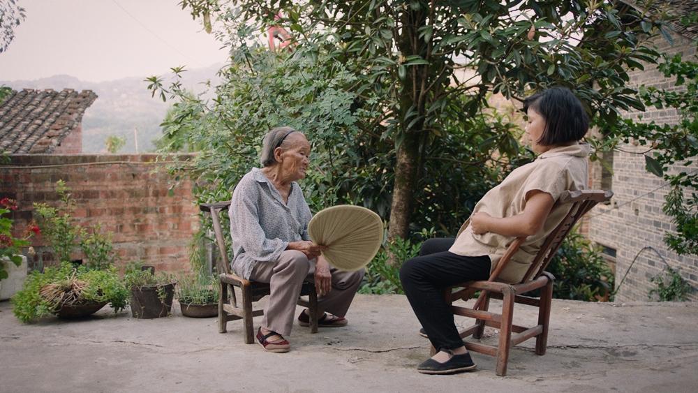Ma Ma film