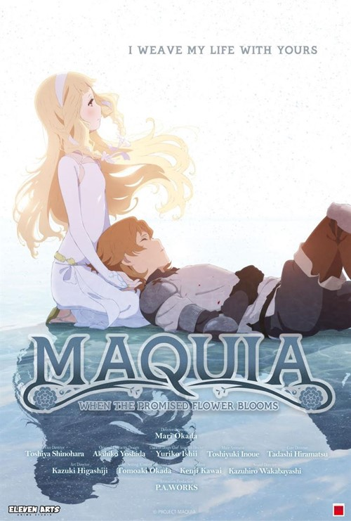 Maquia, when the promised flower blooms film animation affiche