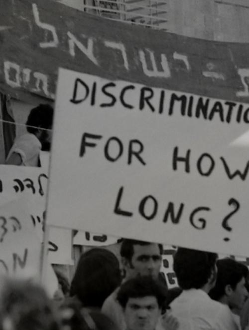 Mizrahim, les oubliés de la terre promise film documentaire réalisé par Michale Boganim