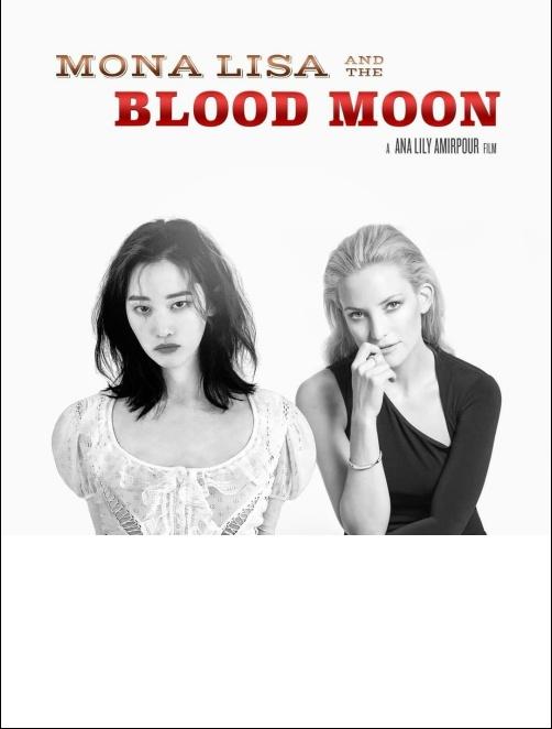 Mona Lisa and the Blood moon film affiche provisoire réalisé par Ana Lily Amirpour