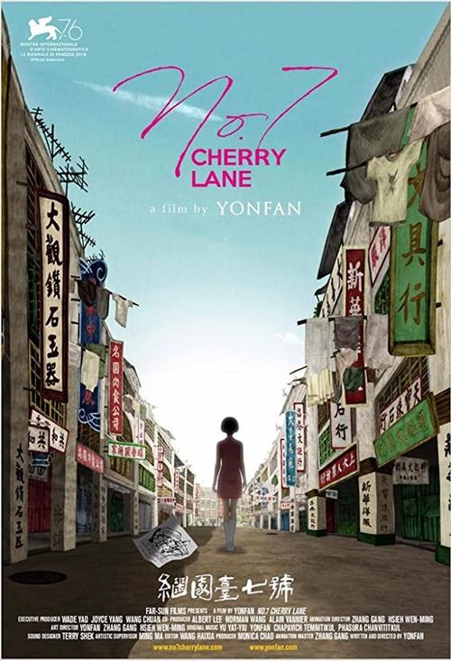 N°7 Cherry Lane film affiche