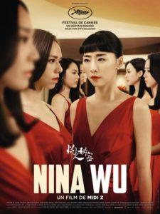 Nina Wu film affiche
