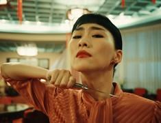 Nina Wu film vignette Une petite