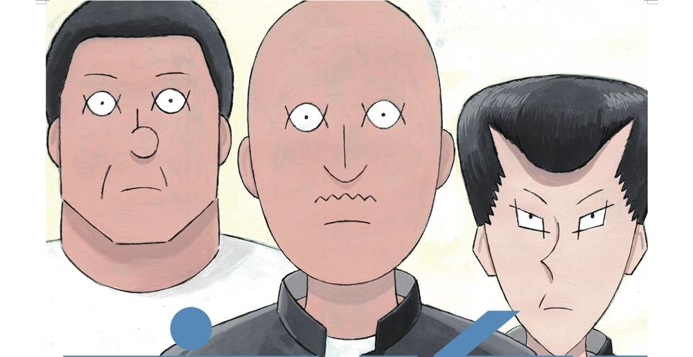 On Gaku : Notre Rock film animation