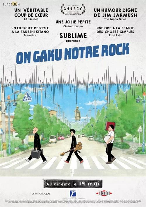 On-Gaku notre rock film animation affiche réalisé par Kenji Iwaisawa