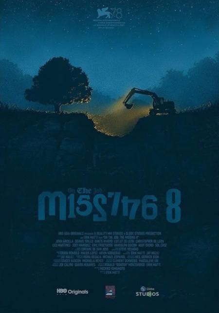 On the job 2 : the missing 8 film affiche provisoire