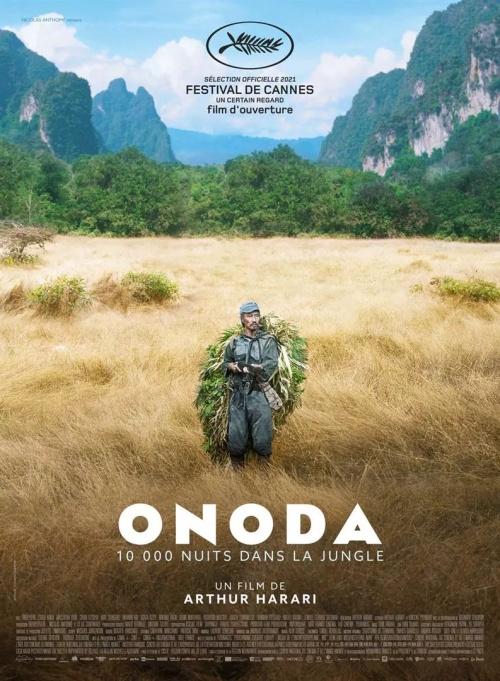 Onoda film affiche réalisé par Arthur Harari