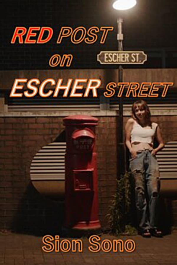 Red Post on escher street film affiche réalisé par Sono Sion