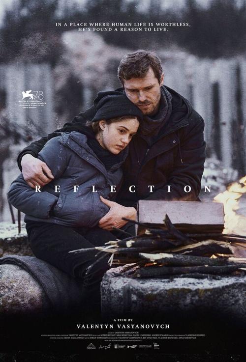 Reflection film affiche provisoire réalisé par Valentyn Vasyanovych