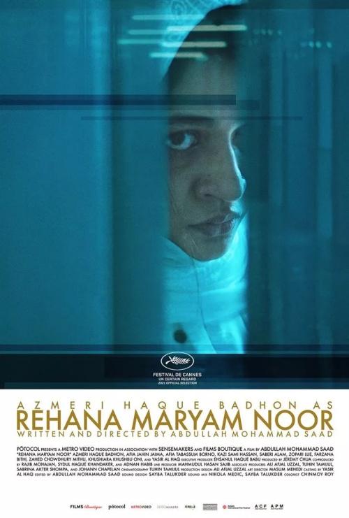 Rehana Maryam Noor film affiche réalisé par Abdullah Mohammad Saad