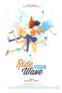 Ride your wave film animation affiche
