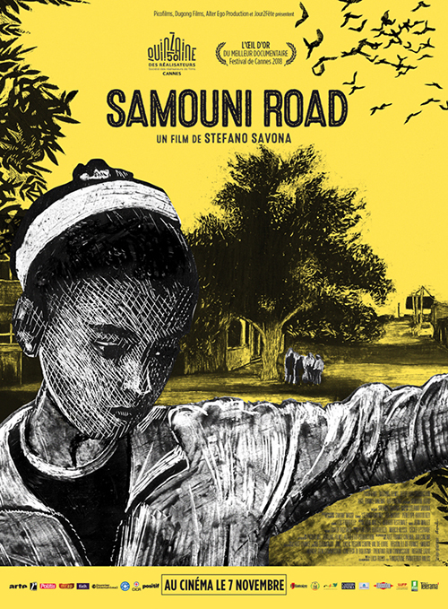 Samouni road film affiche