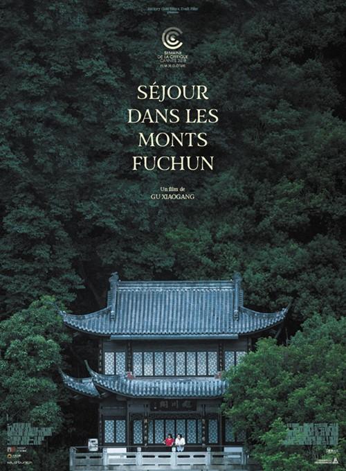 Séjour dans les monts Fuchun film affiche