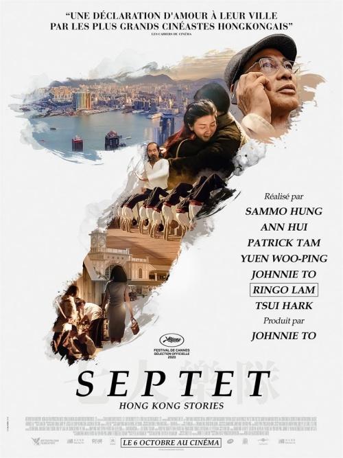 Septet : the story of Hong Kong film affiche définitive réalisé par Ann Hui, Sammo Kam-Bo Hung, Ringo Lam, Patrick Tam, Johnnie To, Tsui Hark, John Woo, Woo-Ping Yuen