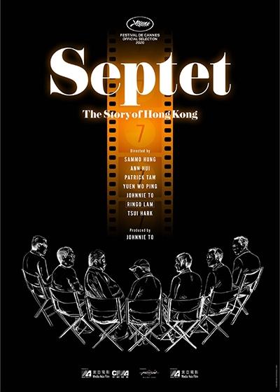 Septet : The Story of Honk Kong film affiche