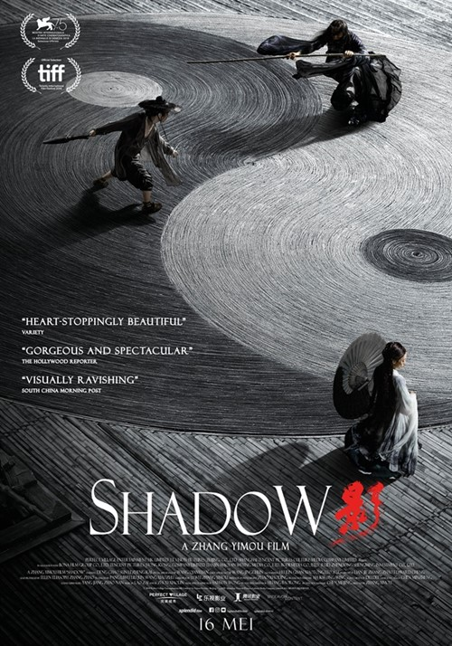 Shadow film affiche