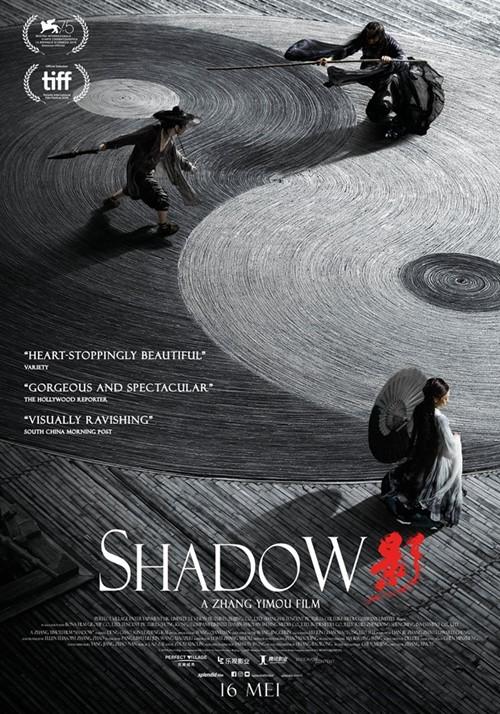 Shadow film affiche
