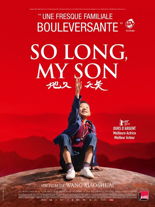 So long my son film affiche