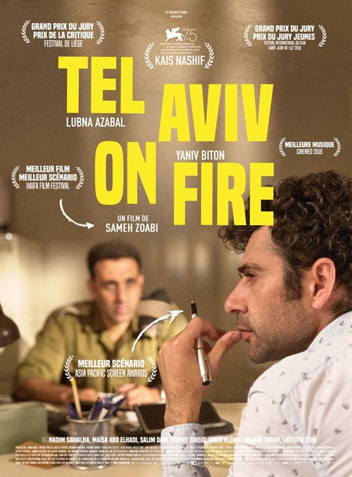 Tel Aviv on fire film affiche