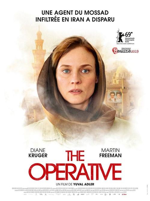The Operative film affiche