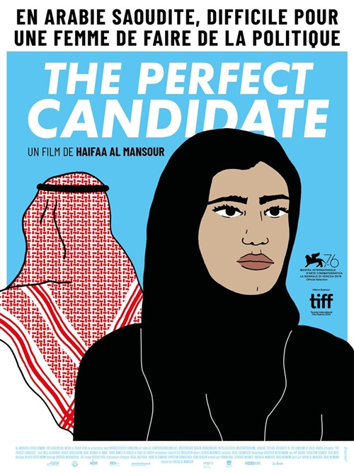 The perfect candidate film affiche