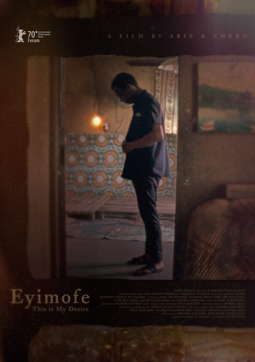 This is my desire Eyimofe film affiche