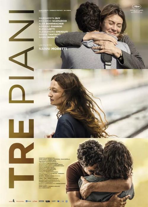 Tre Piani film affiche réalisé par Nanni Moretti