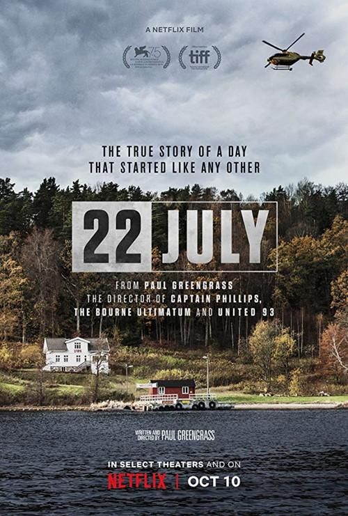 Un 22 juillet film affiche
