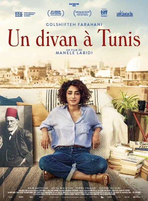 Un divan à Tunis film affiche