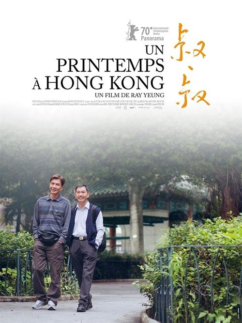 Un printemps à Hong Kong film affiche définitive