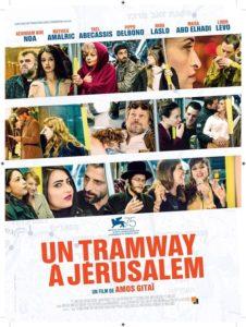 Un tramway à Jerusalem film affiche