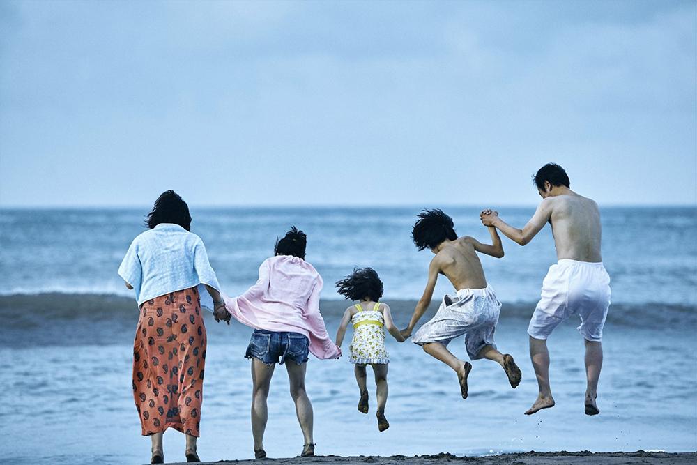 Une affaire de famille film image