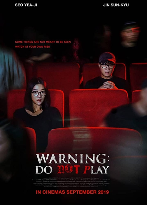 Warning : do not play film affiche