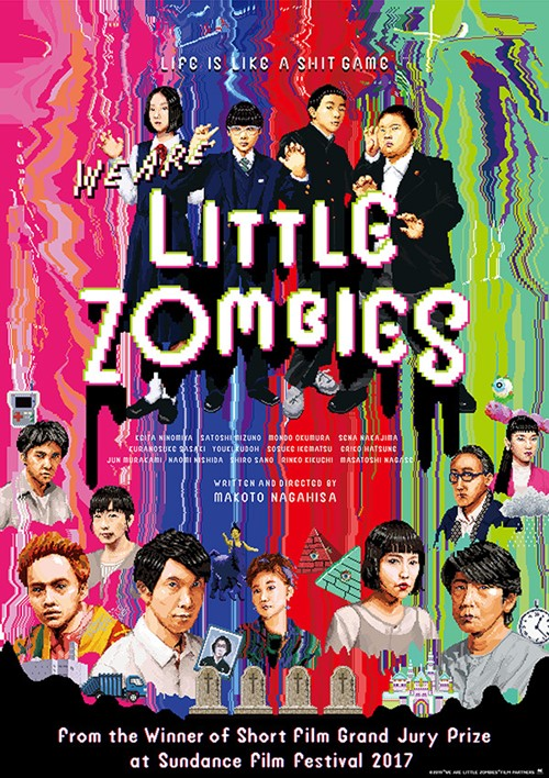 We are little zombies film affiche