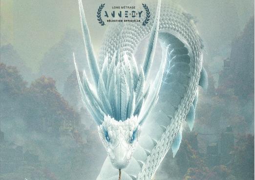 White Snake film animation image