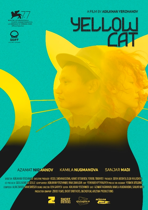Yellow Cat film affiche
